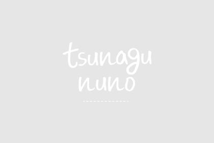 tsunagu nuno 布ナプキン ツナグ布